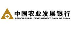 农业发展银行