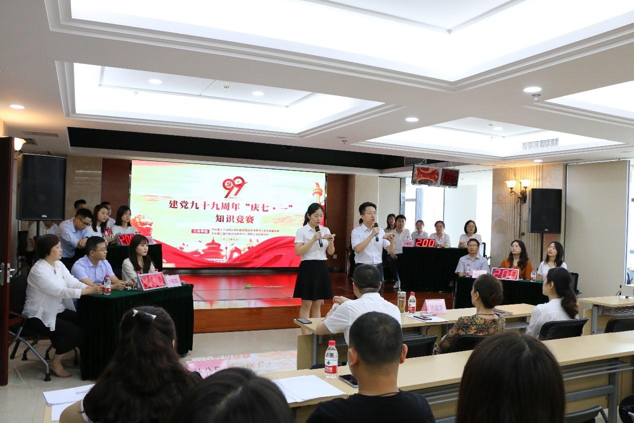 """公司党支部与国兴联合党支部组织""""庆七一""""知识竞赛"""